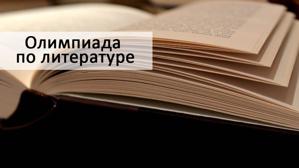 Поздравляем студенток группы Б-15,16 МПЭК, участвовавших в отборочном туре Московской Филологической олимпиады по литературе